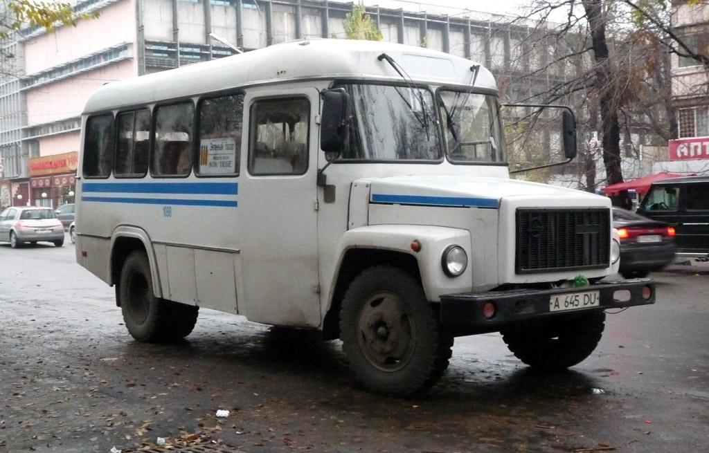 Инструкция По Ремонту Автобуса Кавз 397653